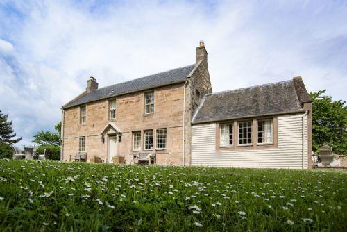 Hamilton House, Milne Graden thumbnail image