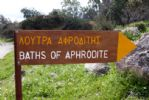 Baths of Aphrodite